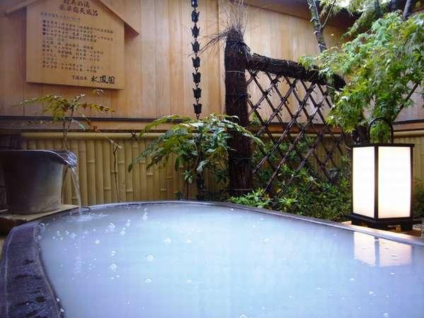 【癒し旅♪お部屋食】マイクロバブル湯でリフレッシュ《貸切露天風呂サービス》