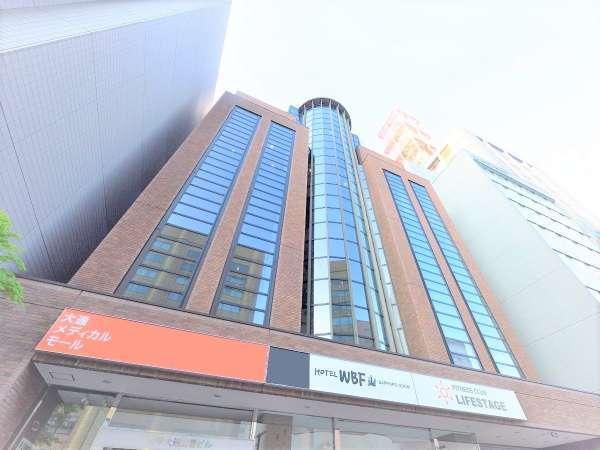 ホテルWBF札幌大通(旧:ラッソライフステージホテル)