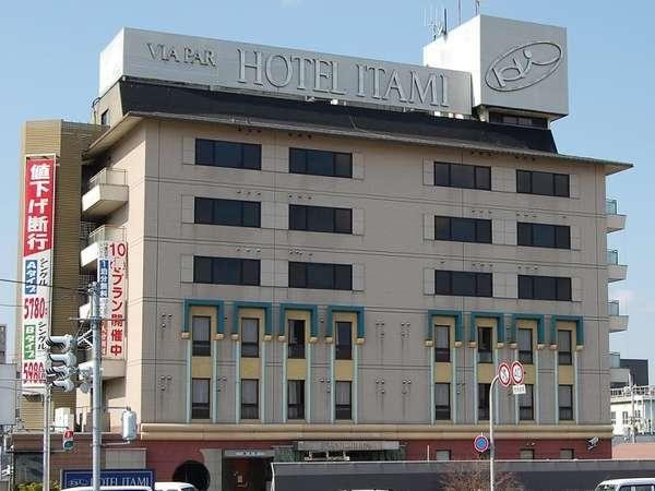 ホテル伊丹