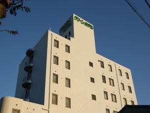 相模原グリーンホテル