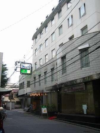 ホテル機山館の外観