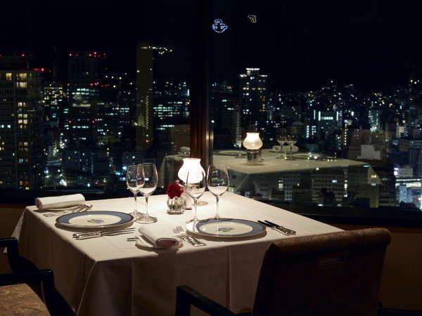 35階 フランス料理「レストランエメラルド」