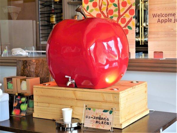 【welcomeりんごジュース】ラウンジ「ぶなの森」にて無料でご用意しております♪15時~21時