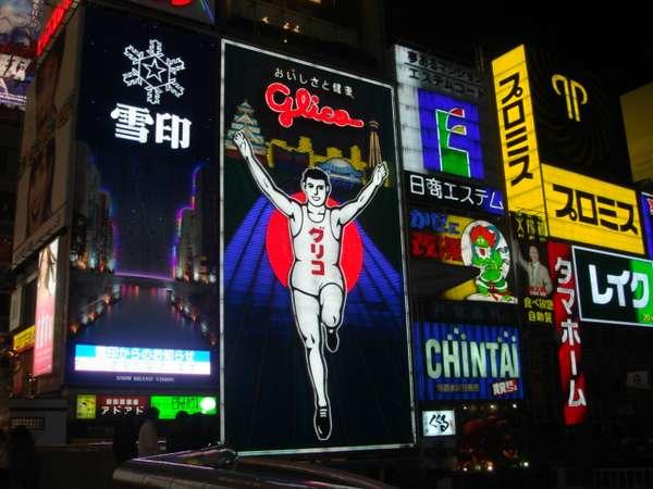 グランパス inn 大阪の写真その5