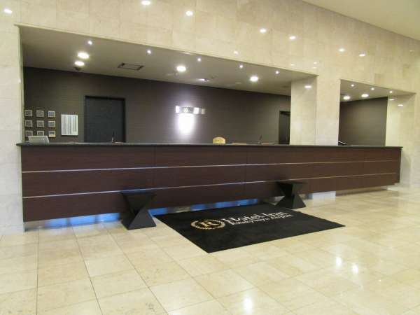 R Hotel Inn Kitakyusyu Airport