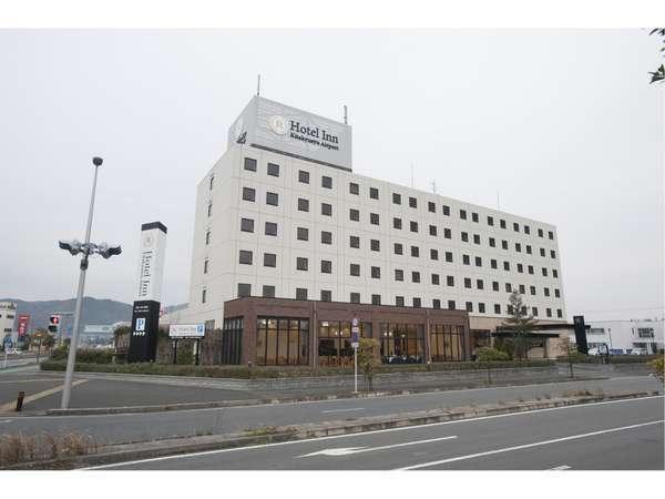 Rホテルイン北九州エアポートの外観