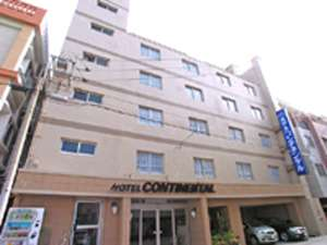 沖縄ホテルコンチネンタルの外観