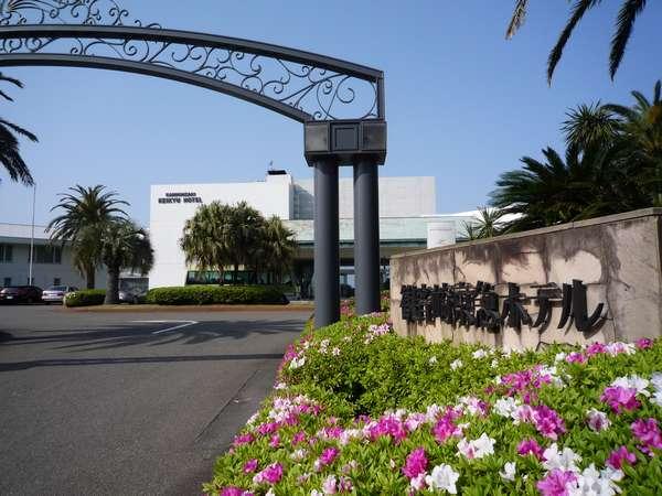 【4月】☆1日5室限定☆スプリングリゾートプラン・・・・素泊まり15時IN10時OUT