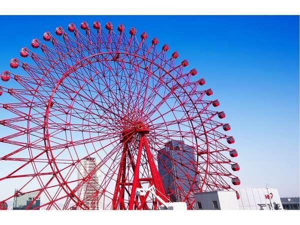 【朝食付・カップル限定】赤い観覧車搭乗チケット付カップルプラン