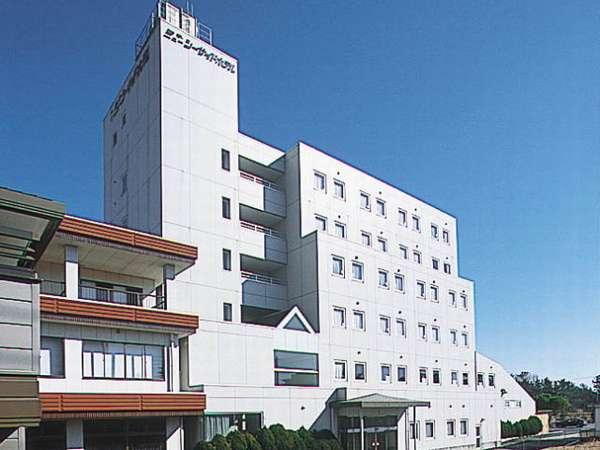 白子ニューシーサイドホテルの画像