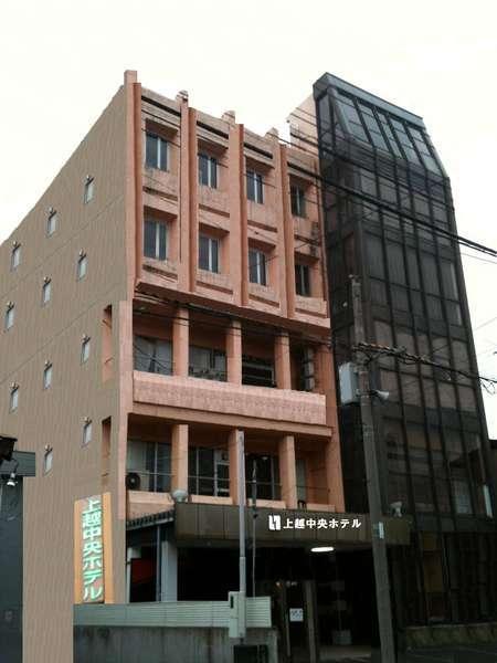 上越中央ホテル