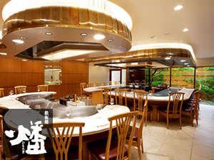 【1泊2食】鉄板焼『燔(ひもろぎ)』夕食付宿泊プラン