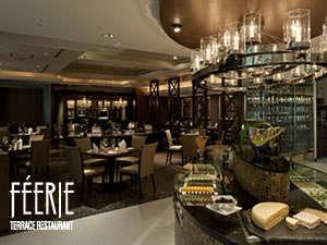 【1泊2食】テラスレストラン『フェリエ』夕食付宿泊プラン