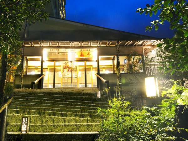 湯の山温泉 旅館寿亭