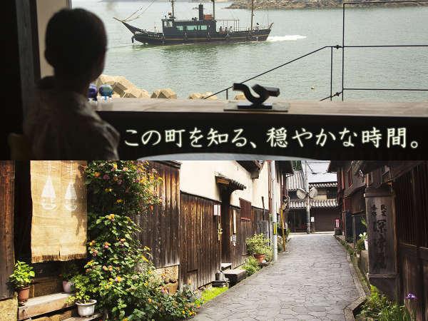 ◆連泊5大特典◆『鞆の浦温泉の町並み』&『オーシャンビューの絶景』を大・満・喫◇時計を外す癒し旅。