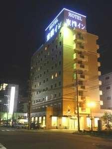 東横イン函館駅前大門の外観