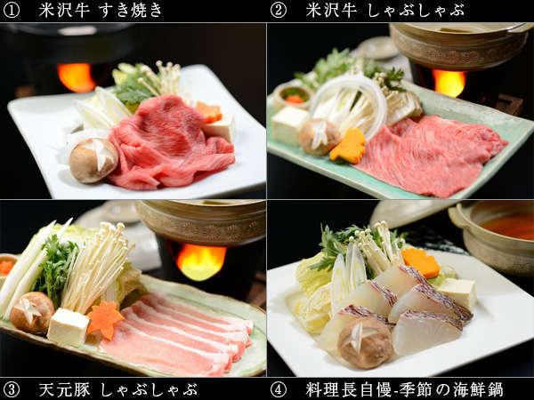 ◆◆1番人気!選べる・牛肉三昧膳スタンダード ■メイン2品チョイス【貸切温泉・無料】