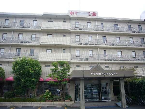 ビジネスホテル王倉の外観