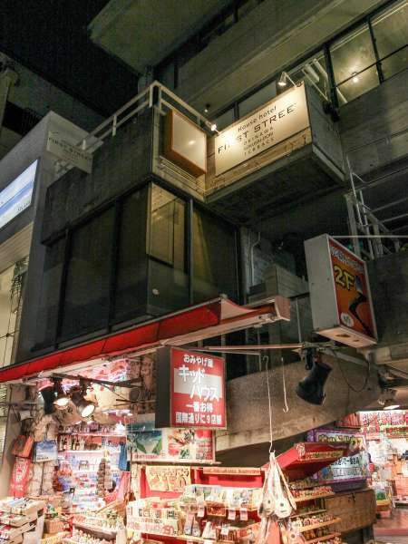 FIRST STREET OKINAWA 国際通りテラス