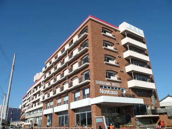味覚と眺望の宿ホテル南海荘
