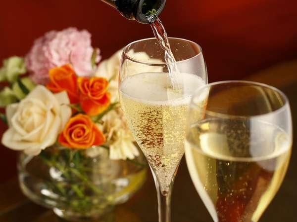 カップル記念日プラン【シャンパン・アニバーサリー】ルームサービスでシャンパンをお届け!