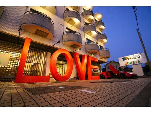 SPAイン白浜 LOVE