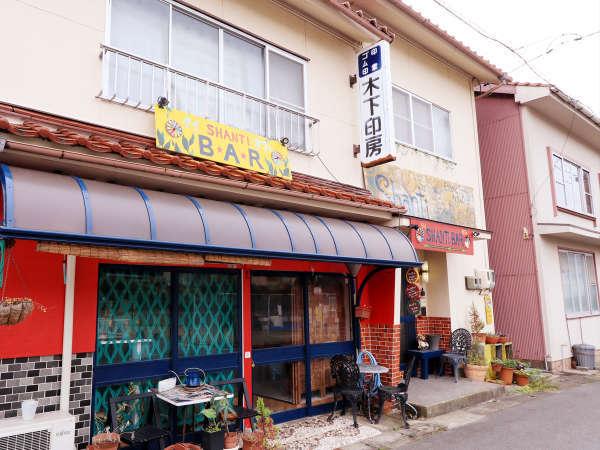 シャンティハウス境港-Shanti House Sakaiminato-の写真その1