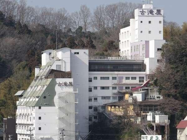 元禄彩雅宿 古滝屋の外観