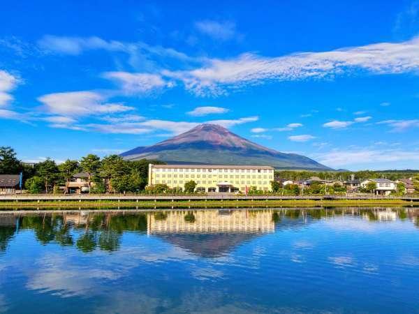 【全室富士山or山中湖ビュー】お客様のお好みで窓からの景観をお選びいただけます。