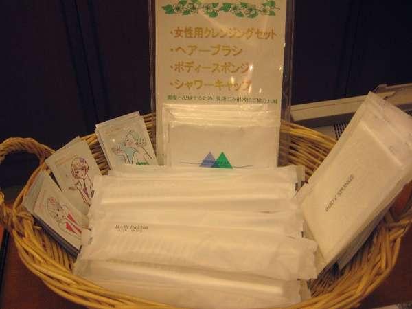 ☆素泊まり・エコノミーシングル☆(Wi-Fi接続無料!)