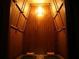 「お部屋の中に」 岩盤浴+半露天風呂+ダイニング付きプラン