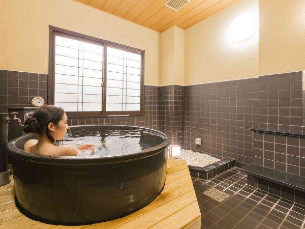 【貸切風呂50分付き!】スタンダード創作和食プランに「選べる3種★貸切風呂が付いたお得プラン♪」