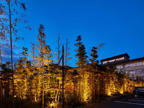 ◆素泊まり◆九十九島ベイサイドホテル&リゾートフラッグス〜スタンダード素泊まりプラン