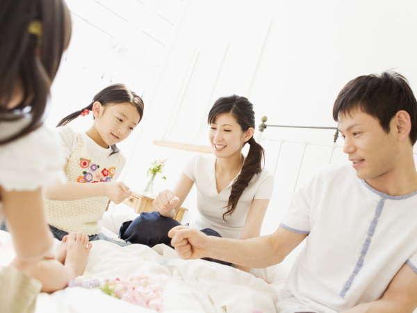 ◆素泊まり◆【お子様半額】3世代旅行にもおすすめ!ファミリープラン
