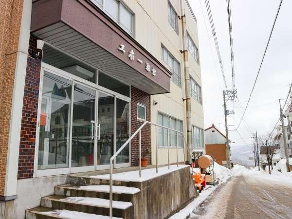 赤倉温泉 エホー旅館の外観