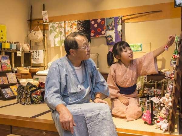 Shosenkaku Kagetsu