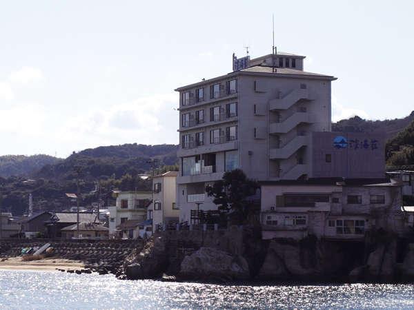 淡海荘の外観