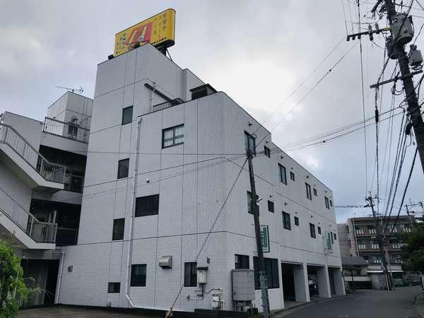 ゲストハウス&ホテル RA 鹿児島