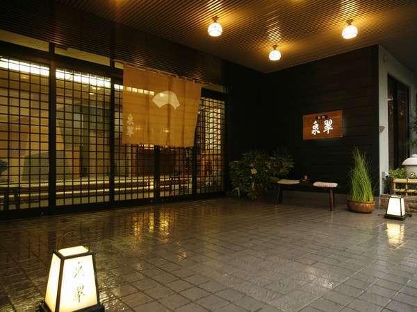 旅館 泉翠