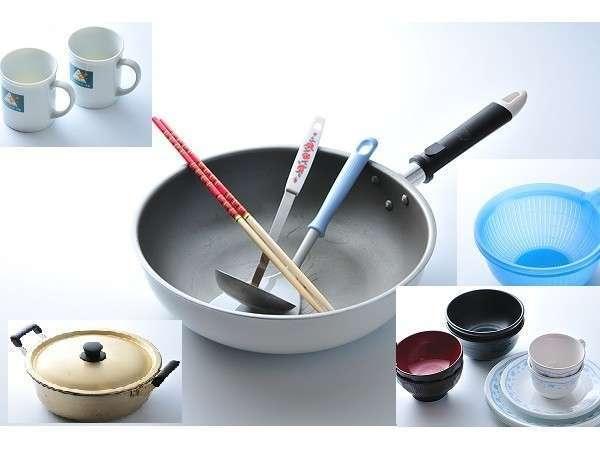 食器・調理器具類のレンタルあります。(一部、有料あり。在庫に限り有。)