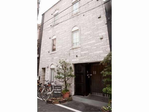 ケイズハウス東京オアシス