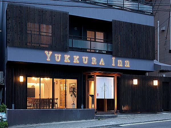 YUKKURA INN ~ゆっくらイン~の外観