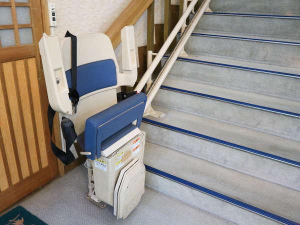*【昇降リフト】エレベーターなくてもこれさえあれば上り下りらくらく♪