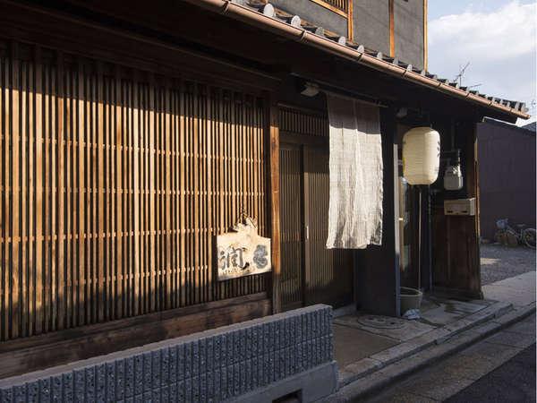 奈良の女性専用ゲストハウス 潤 hotobil