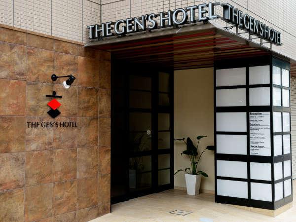 THE GEN'S HOTEL(ザ ゲンズ ホテル)浜松駅南口