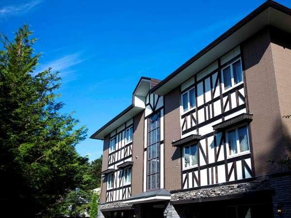旧軽井沢 ホテル 軽井沢エレガンスの外観