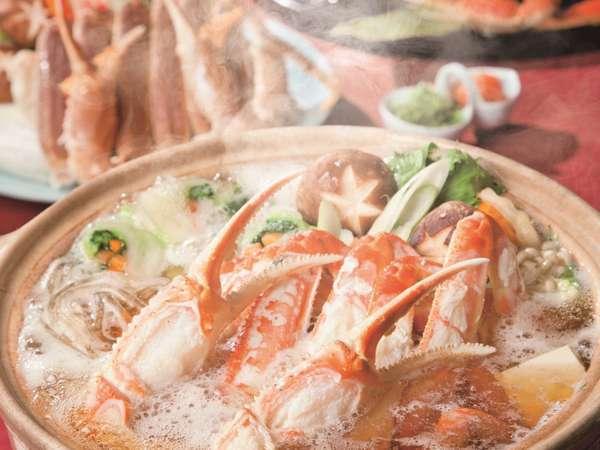 【夕食・朝食付】焼き・蒸し・天ぷら・お鍋でカニが楽しめる蟹尽くし特選会席|3月まで