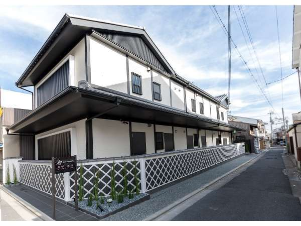 Stay SAKURA Kyoto 西陣