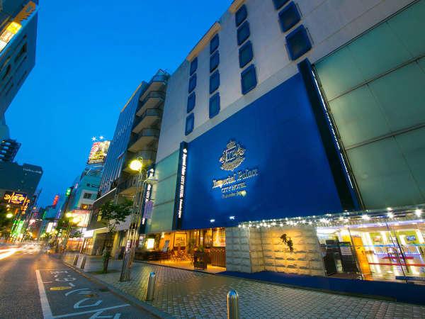 Imperial Palace CITY HOTEL Fukuokaの外観