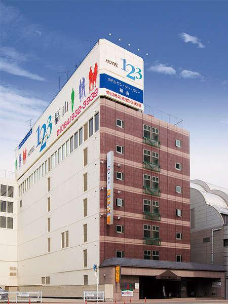 ホテル1-2-3福山の外観